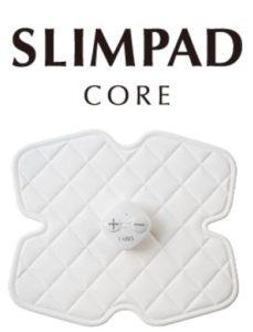 SLIMPAD CORE スリムパッド EMS