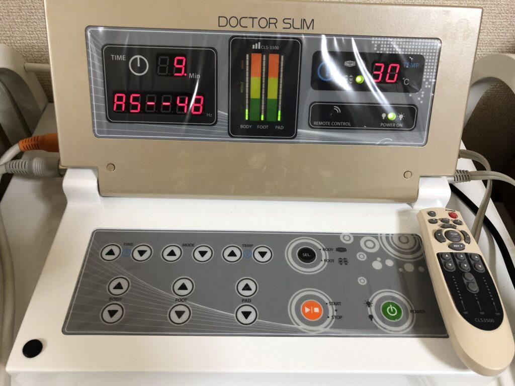中古美容機器 doctor_slim ドクタースリム ARTISTIC&Co EMS